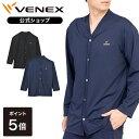 【P5倍】【公式】 VENEX リカバリーウェア メンズ スタンダードドライ ロ