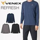 VENEX メンズ リフレッシュTシャツ ロングスリーブ ベネクス リカバリーウ