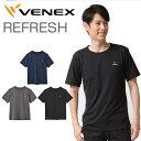 VENEX メンズ リフレッシュTシャツ ベネクス リカバリーウェア 疲労回復