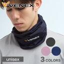 VENEX 2WAYコンフォート ベネクス リカバリーウェア ネックウォーマー 首巻き 肩こり