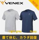 【 新発売!送料無料 】 VENEX ベネクス リカバリーウェア メンズ スタンダードドライ ショートスリーブ T