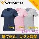 【 送料無料 】 VENEX ベネクス リカバリーウェア レディース スタンダードドライ ショートスリーブ T