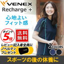 【 送料無料 】 VENEX レディース リチャージ+(プラ...