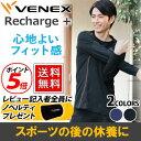 【 送料無料 】 VENEX メンズ リチャージ+(プラス) ロングスリーブ T ベネクス リカバ