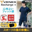 【 送料無料 】 VENEX メンズ リチャージ+(プラス)...