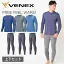 9月25日(火)発送【 送料無料 】 VENEX メンズ フリーフィールウォーム ロングスリーブ