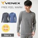 【 送料無料 】 VENEX メンズ フリーフィールウォーム