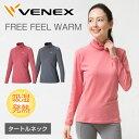 【 送料無料 】 VENEX レディース フリーフィールウォ...
