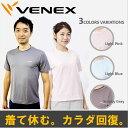 【 送料無料 】 VENEX ベネクス リカバリーウェア ライトスタンダードT 男女共用
