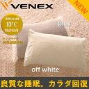 【 送料無料 】VENEX ベネクス リカバリーウェアパイルピローケース 枕カバー