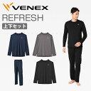 VENEX メンズ リフレッシュTシャツ 上下セット ロングスリーブ イージーロ