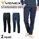 VENEX メンズ スタンダードドライ ロングパンツ ベネクス リカバリーウェア