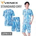 【 送料無料 】 VENEX メンズ スタンダードドライ ペ...