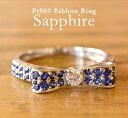 pt900 ブルーサファイア リボンリング/ 送料無料 品質保証書付 プラチナ リボンモチーフ サファイヤ 色石 ダイヤ ダイアモンド リボン リング 指輪 レディース ファッション ジュエリー ギフト プレゼント sapphire diamond ring ribbon