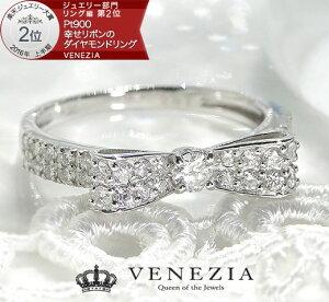 ダイヤモンド プラチナ ゴールド レディース ファッション ジュエリー