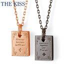 THE KISS シルバー ペアネックレス ペアアクセサリー カップル に 人気 の ジュエリーブランド THEKISS ペア ネックレス・ペンダント 記念日 プレゼント SPD1841DM-1842BKD ザキス