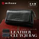 Mikawa_bag_001_icon