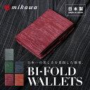 ミカワ mikawa 本革 二つ折り財布 L字ファスナー 和柄 メンズ イタリアンカーフレザー