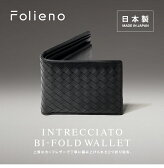 父の日 財布 メンズ 本革 日本製 日本革製品ブランドFolieno 父の日ギフト 革製品 メンズ財布 男性 小銭入れ付き 編み込み財布 メッシュ財布 レザー二つ折り 【Folieno】 10P29Aug16