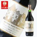 シャトーオーブリオン2013750ml辛口赤フルボディボルドーグラーヴ格付1級グランクリュカベルネソーヴィニヨンメルロー5大シャトー美味しい高級ワイン赤ワインヴィンテージギフトお祝いお中元父の日