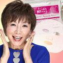 シートマスク 日本製 エイジングケア 乾燥肌対策 美容顔パック<若すぎる70歳の秘訣!>koiina たっぷり贅沢マスク 36枚入