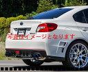 自動車関連業者直送限定 HKSスーパーターボ マフラー スバル WRX STI VAB EJ20(TURBO) 14/08- (31029-AF013)
