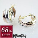 It is sent out around three business days from three trinity pierced earrings platinum K18 K18PG article number I-0354 order day