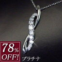 From a diamond necklace platinum sweet ten 0.12 carats free shipping article number MA-0135 order day in total shipment [GINGER separate volume 2013SS] after three business days ago