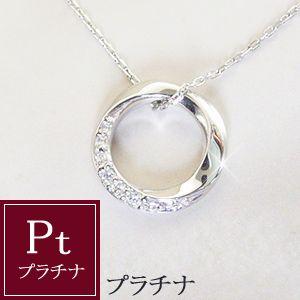 ダイヤモンド ネックレス プラチナ サークル