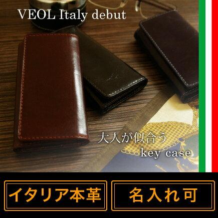 イタリア レザー キーケース メンズ メンズキーケース 革キーケース 本革キーケース 紳士…...:veol:10000086