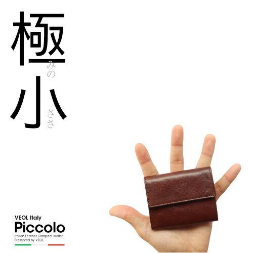 イタリア本革 極小財布 メンズ レディース 財布 小さい財布 ミニ財布 父の日 ギフト ク…...:veol:10000350