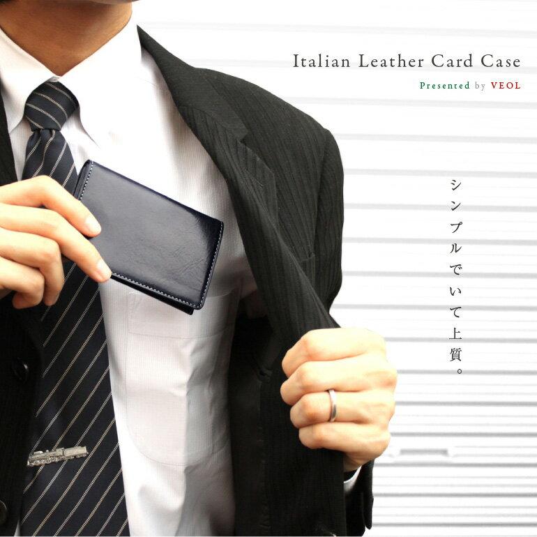 【名入れ刻印可】イタリア 本革 名刺入れ 名刺 50枚収納 革 メンズ 紳士物 ビジネス …...:veol:10000085