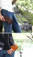 【イタリア本革】ファスナー財布【名入れ可】