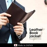 ��������̾���� �ġ��ܳ� �֥å����С� ʸ�� �� �������դ���ʸ���� ������������� ���ե� �ץ쥼��ȡ��� �쥶�� leather bookcover present gift ̾������ �� �֥å����С� �ܳץ֥å����С� �ץ֥å����С� �쥶���֥å����С� ��ʪ gift ̾���� ̾���쥮�ե� ̾����