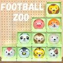 sfida スフィーダ【FOOTBALL ZOO】 サッカーミニボール1号球