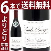 [2000] ニュイ・サン・ジョルジュ 750ml(ルイ ラトゥール)赤ワイン【コク辛口】【ワイン】【GVB】【RCP】【wineday】^B0LLNGA0^