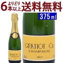 よりどり6本で送料無料グラシオ エ シー No.1 ブリュット ハーフ 375mlアルマナック 白泡シャンパン コク辛口 ワイン ^VAGGANH0^