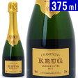 クリュッグ グランド キュヴェ ブリュット ハーフ 箱なし 375ml並行品*(シャンパーニュ)白【シャンパン コク辛口】【ワイン】【GVD】^VAKR06H0^