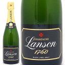 ランソン ブリュット ブラック シャンパーニュ シャンパン