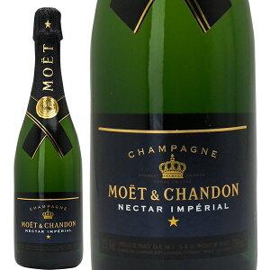 ネクター アンペリアル インペリアル シャンパーニュ シャンパン