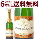 【スパークリングワイン】【よりどり】【8本ご購入で送料無料】
