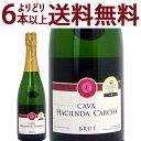 金賞 スパークリングワイン カヴァ ブリュット 750mlアシエンダ デル カルチェ よりど