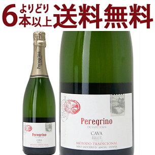 ペレグリーノ ブリュット スパークリングワイン スパーク