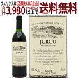 【よりどり】【8本ご購入で送料無料】[2001] フルゴ L01 - 瓶汚れ- 750ml (グランデス ボデガス)赤ワイン【コク辛口】【ワイン】【RCP】【wineday】^HJGGFGA1^