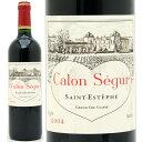 2004 シャトー カロン セギュール 750mlサンテステフ第3級 赤ワイン コク辛口 ワイン AB ^AACS01A4^