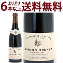 よりどり6本で送料無料 コルトン ロニエ 特級畑 750mlドメーヌ シュヴァリエ (ブルゴーニュ フランス)赤ワイン コク辛口 ワイン ^B0CECTA4^