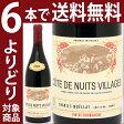 [2004] コート ド ニュイ ヴィラージュ ルージュ 750ml (シャルル ノエラ)赤ワイン【コク辛口】【wineday】^B0HRCNA4^