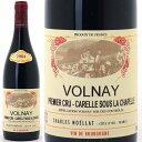 [2004] ヴォルネー 1級畑 カレル スー ラ シャペル 750ml (シャルル ノエラ)赤ワイン【コク辛口】^B0HRVCA4^