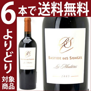 ムーリエール バスティード ソンジュ 赤ワイン