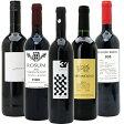 赤ワイン ワインセット 送料無料 パーカーポイント高得点蔵だけ厳選スペイン赤5本セット≪第43弾≫【RCP】【wineday】^W0RP43SE^
